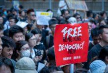 Photo of كيف ستتأثر أمريكا بالقيود الصينية الجديدة على هونج كونج إلى جانب كورونا؟