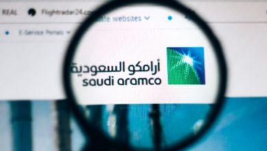 Photo of كيفية الأستثمار في أرامكو السعودية بخطوات سهلة