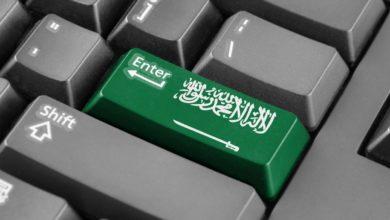 Photo of الاسهم السعودية تستهل تداولات جلسة اليوم الثلاثاء على صعود بقيادة سهم الراجحي
