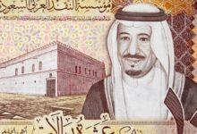 Photo of بعد قرارات الحكومة الجديدة… الاسهم السعودية تهبط بقوة و أرامكو تُقلص من خسائرها