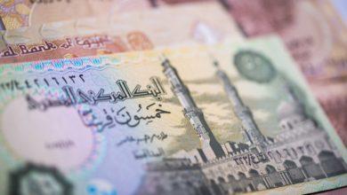 Photo of سعر الدولار مقابل الجنيه المصري يصعد في ظل أزمة كورونا