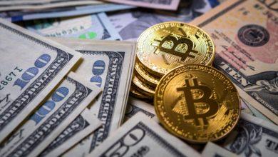 Photo of سعر البيتكوين اليوم يفقد مستويات 9700 دولار ويتراجع بأكثر من 4%